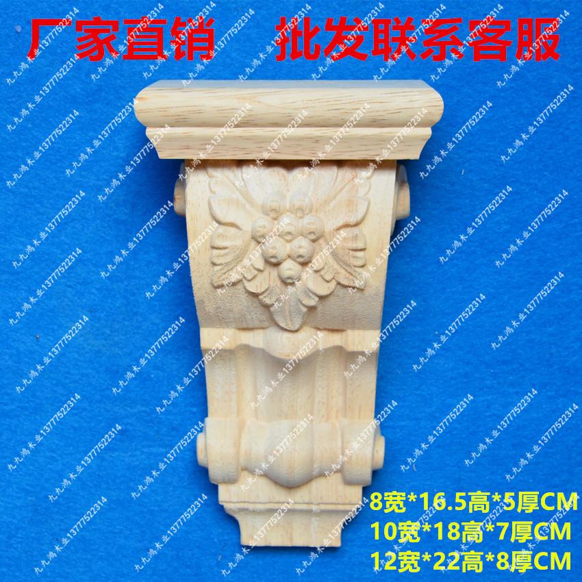 Резьба балка уход дерево Pass рот римские колонны глава дверь декоративный фон стена континентальный дерево мебель шкаф