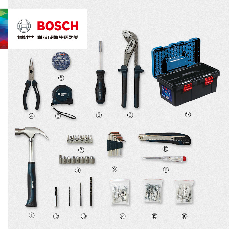 Bosch household multi-functional hardware toolbox storage box parts box suitcase manual tool set 98 sets