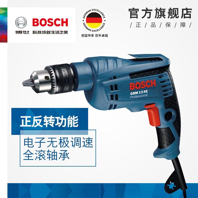 博世家用多功能电动工具正反调速无级变速手电钻螺丝刀GBM 13 RE