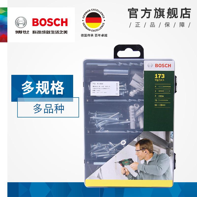 BOSCH bosch 173 филиал установка фиксированный костюм с камень работа дрель отвертка расширение винт зыбь трубка
