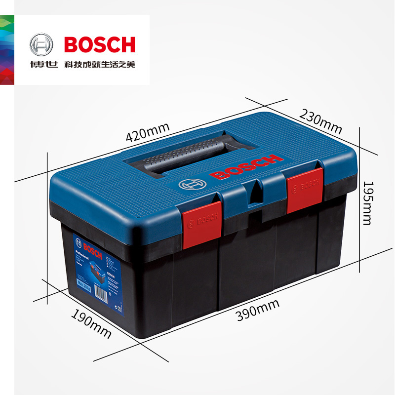 Bosch household multi-functional hardware maintenance toolbox storage box car parts box plastic suitcase