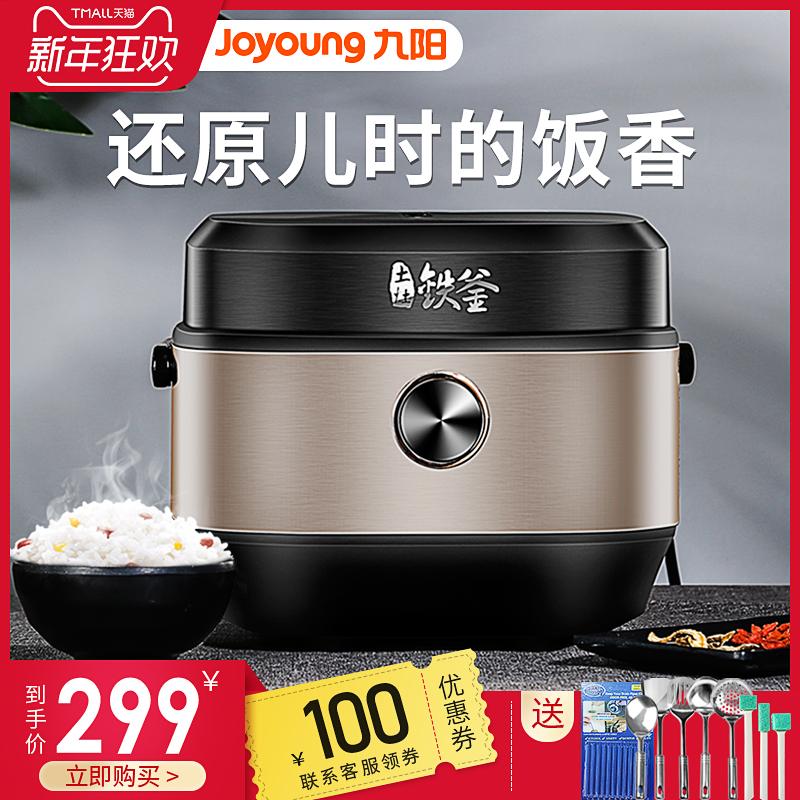 九阳智能电饭煲家用3人-4人大容量4L全自动铁釜电饭锅5人-6人