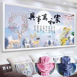 蒙娜丽莎十字绣2020新款线绣客厅家和万事兴孔雀麋鹿刺绣手工满绣
