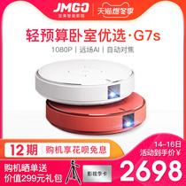 家庭影院小型投影机3D智能办公培训1080p激光投影4k无线便携白天高清wifi家用小型T1年新款投影仪2020亦盾