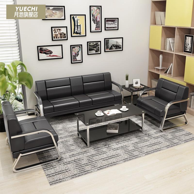 办公沙发茶几组合套装接待室商务小型简易套办公室会客区简约现代