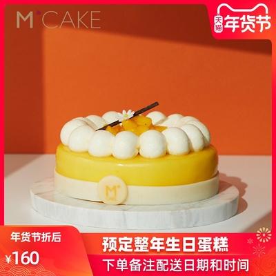 生日礼物蛋糕官网地址