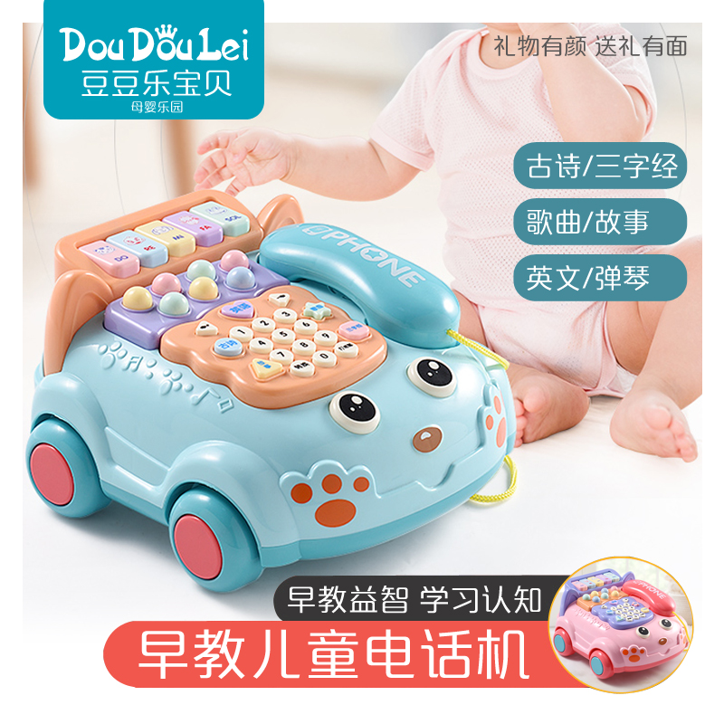 Childrens toys multifunctional simulation telephone 1 to 3 years old early education enlightenment music story machine piano