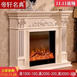 1.2米田园欧式壁炉架1.5/2米实木美式乡村电壁炉象牙白描银壁炉柜图片