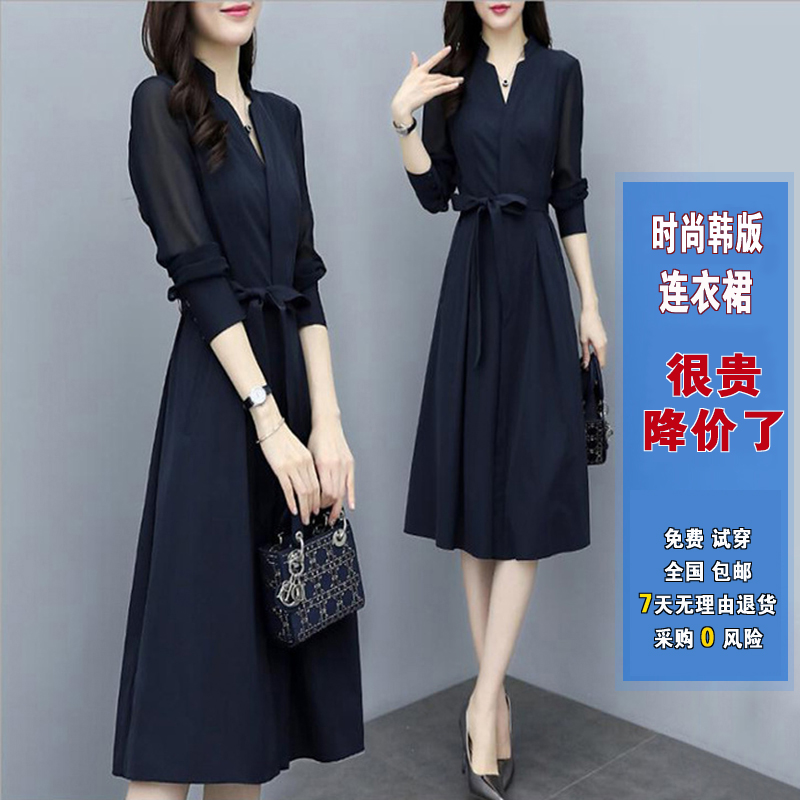 Korean medium length dress Navy Blue New Summer Chiffon mesh long sleeve waist slim, fashionable and elegant mother
