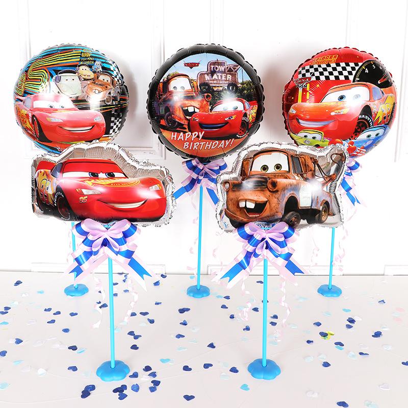 男孩生日派对装饰桌飘汽车麦昆铝膜气球儿童宝宝桌饰布置用品装扮(用1元券)