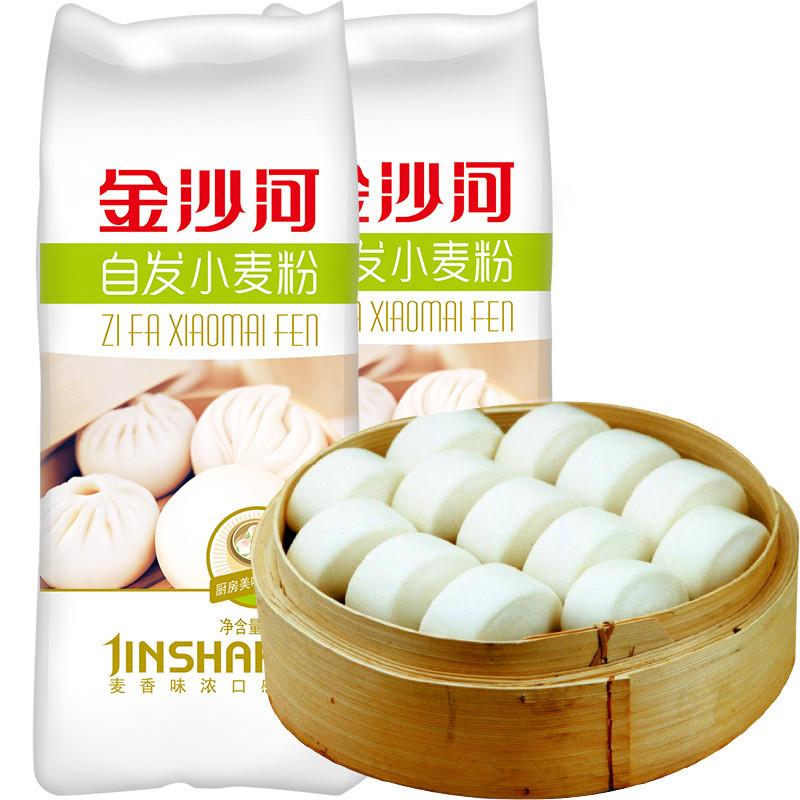 自发粉包子馒头面粉小麦家用专用粉中筋面粉自发粉4斤1KG*2