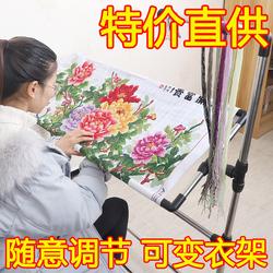 家用十字绣绣架可调大号绣十字绣的架子立式置地绣花架子框架通用