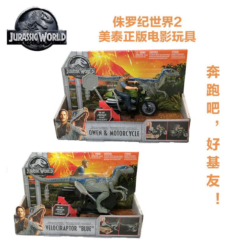 侏罗纪世界2霸王龙美泰大号狂暴恐龙玩具FMY70电影模型追击者系列