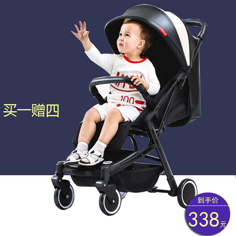 Teknum ребенок автомобиль может сидеть лечь портативный от себя автомобиль ребенок легкий складные велосипеды сын ребенок 1-3 лет зонт автомобиль