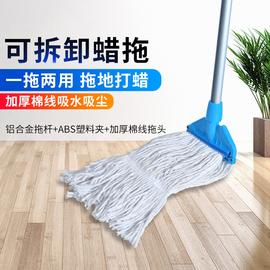 老式传统纯棉拖把家用吸水棉线拧水墩布懒人拖布普通老式水拖拆卸