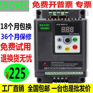 三相变频器380v1.5 2.2 7.5 11kw电机调速器单相 风机水泵调速