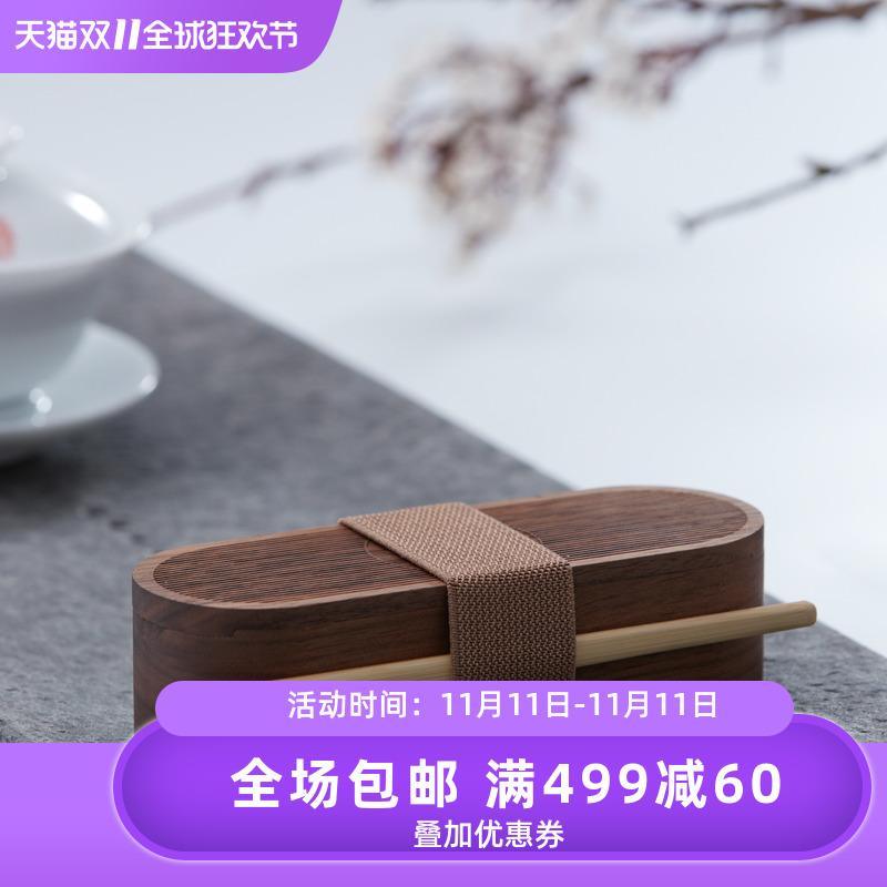 好物/LETII乐禔随和便携式茶叶盒木质储存罐分隔茶拨家用旅行迷你
