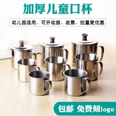 304不锈钢口杯带盖茶缸子带手柄铁杯子家用幼儿园儿童小水杯刻字