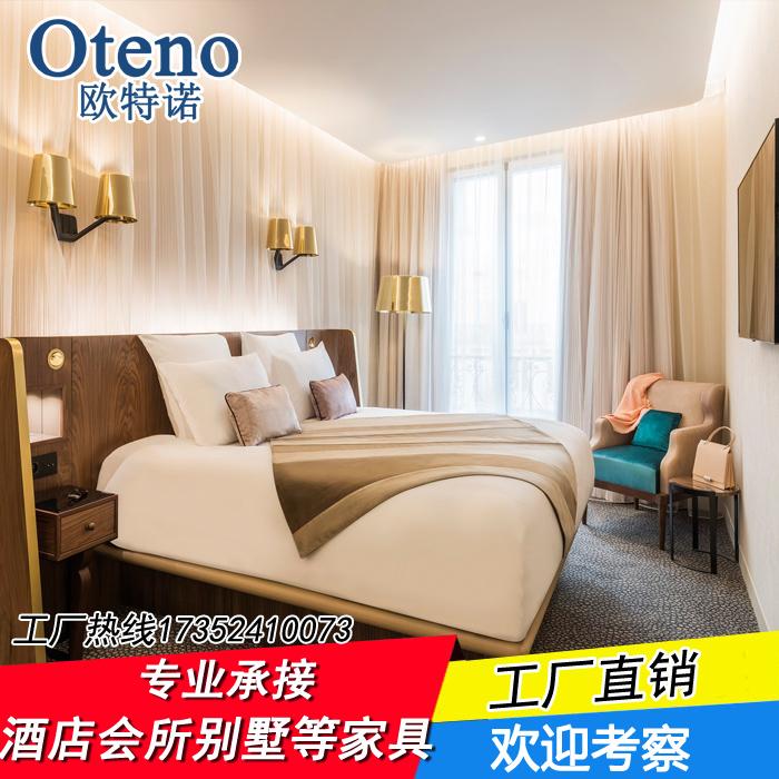 Простой современный высококачественный вилла может место гость дом отели мебель кровать стандартный номер пассажир дом комплект кабинет столы и стулья сочетание сделанный на заказ