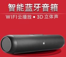 智能云音箱蓝牙WiFi网络蓝牙音响插卡3D大功率低音炮2寸强磁喇叭