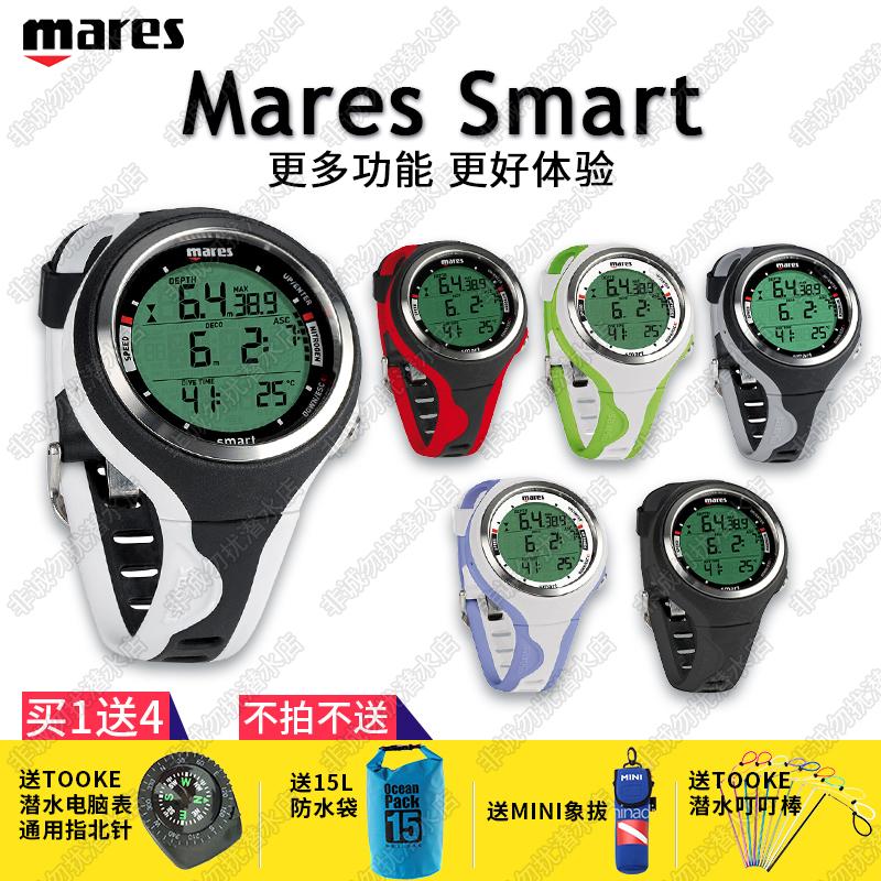 Лицензированный качественный товар MARES Smart значение господь использование / резерв дайвинг компьютер стол дайвинг стол сейчас в надичии
