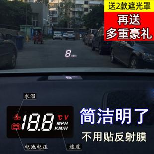 新途馳安A100簡單HUD抬頭顯示器通用OBD汽車車載水温數字速度投影