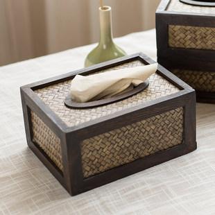 实木纸巾盒个性创意纸抽盒竹编复古茶几收纳盒客厅新中式抽纸盒