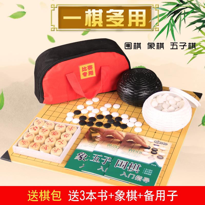 Китайские шашки Артикул 537543601391