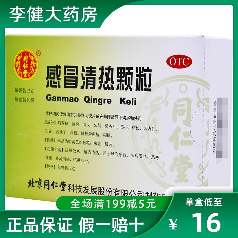 Средства от кашля / Жаропонижающие лекарства Артикул 637663850553