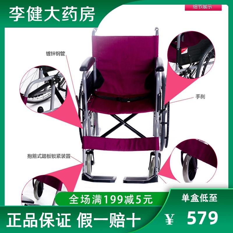 鱼跃轮椅车H007折叠轻便手推车家用舒适实心胎老人代步车工具ZY