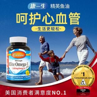 康一生深海鱼油软胶囊omega-3挪威欧米伽3补脑美国原装进口非澳洲