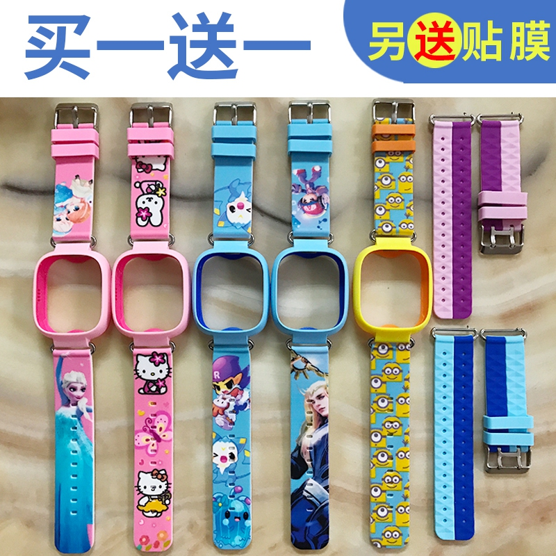 Childrens telephone watch strap is suitable for geniuses y01y02 cartoon strap Mimi rabbit universal silicone printing strap
