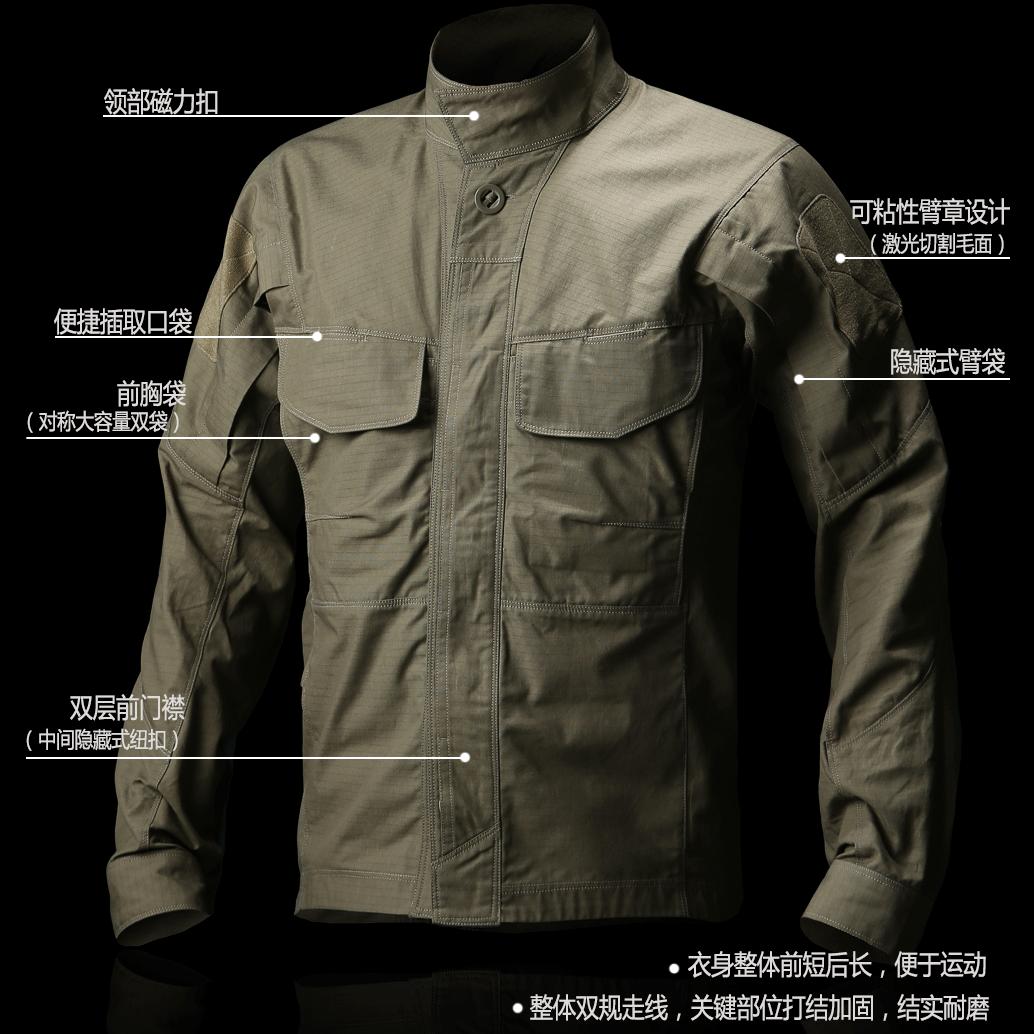 Держать политика офицер весна тактический куртка водонепроницаемый воздухопроницаемый движение быстросохнущие рубашка рубашка с длинными рукавами на открытом воздухе армия фанатов пальто