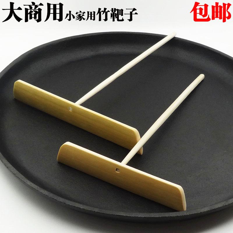 Обжаренный пирог горшок бизнес s домой стенд яйца обжаренный пирог инструмент натуральные бамбук бамбук стрекоза бамбук царапина сын бамбук цель сын