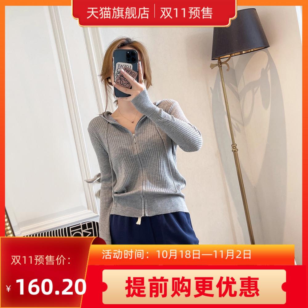 连帽针织衫女秋装2021年新品潮韩版时尚拉链上衣长袖外套开衫