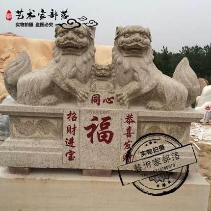 石雕狮子花岗岩石狮子大理石精雕动物雕塑天安门石狮雕刻门口摆件
