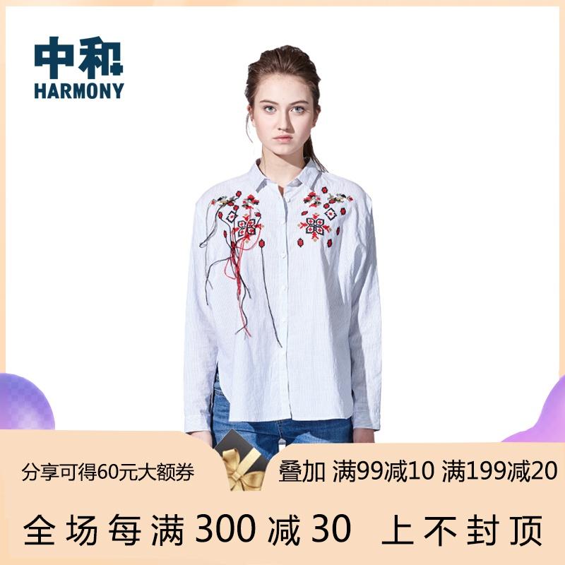 中和休闲秋季女装T型十字绣花条纹长袖纯棉衬衫宽松显瘦舒适 X984
