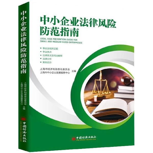 Законодательство Артикул 589996315578