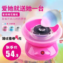 家用DIY儿童棉花糖机全自动电动花式迷你商用棉花糖机器小粉