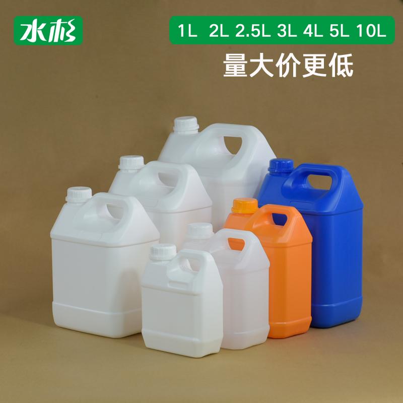 2.5/5/10KG升L公斤塑料方桶形酒桶包装桶壶扁桶密封桶食品级加厚