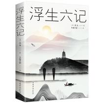 暢銷書籍陳鴻宇謝春花萬曉利推薦網易云音樂樂評筆記書丁磊作序聽什么歌都像在唱自己正版書籍當當網