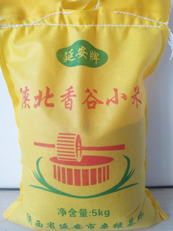 黄土妈妈陕北米脂黄小米农家5斤月子油小米杂粮粥小黑米2017新米