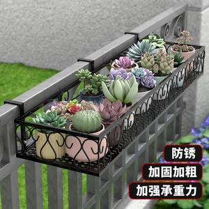 阳台铁艺栏杆花架窗台户外多肉花架子壁挂护栏悬挂花盆挂架置物架