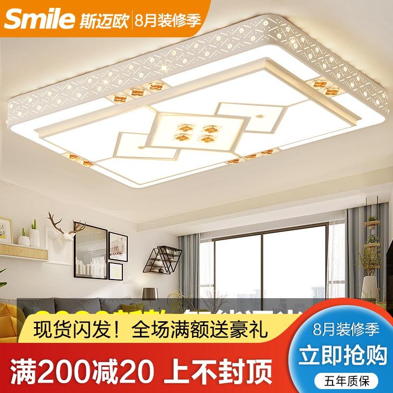 2020年新款led长方形吸顶客厅灯
