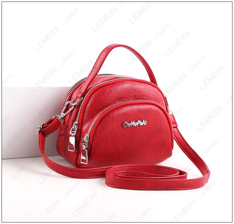 Женские сумки из кожзама Артикул 573224789094