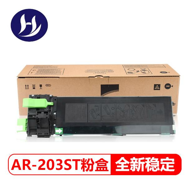 是要 夏普AR-203复印机粉盒AR1818 2718 2818 2616 2820 2918 2618墨盒 AR-203ST大容量粉盒AR-M160/163N碳粉