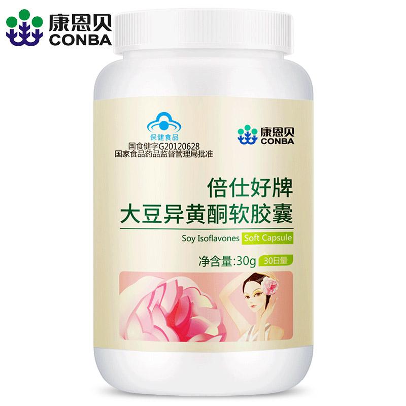康恩贝 大豆异黄酮软胶囊500mg/粒*60粒 增强免疫力