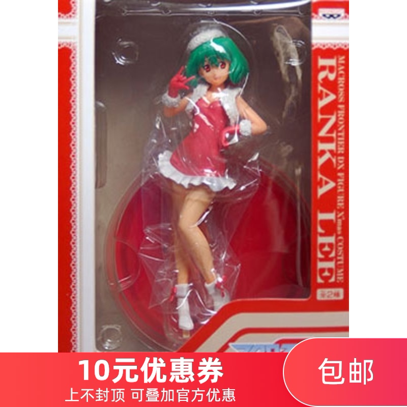 Love to play. Japanese version of super time and Space Fortress f orchid plum DX red christmas clothes hand-made spot package mail