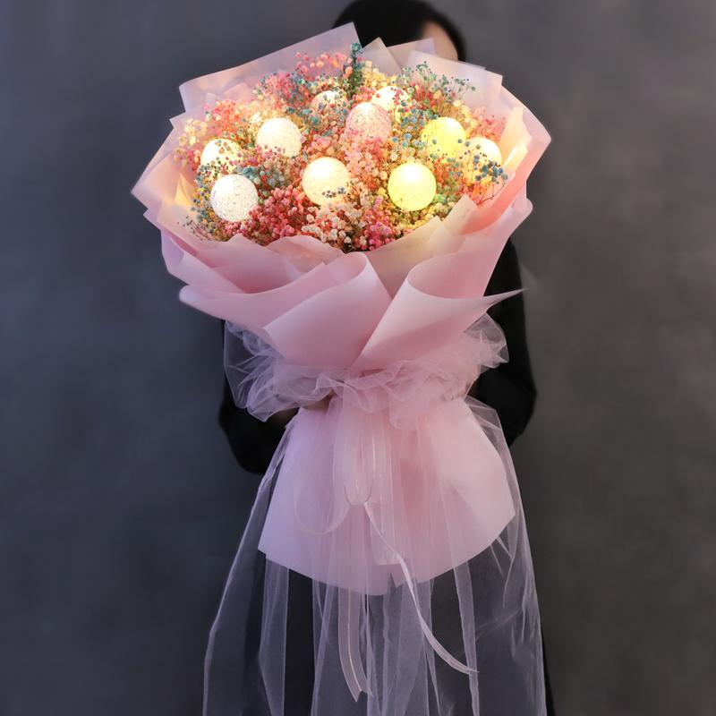 创意糖果球灯大束满天星花花束干花真花生日礼物送闺蜜女生超大花