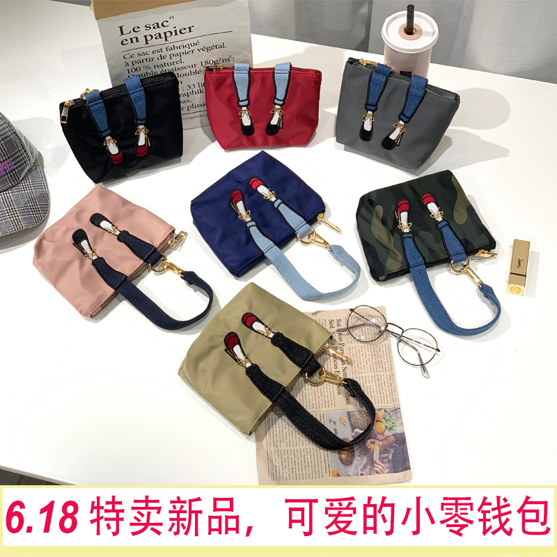 Japan and South Korea small fresh embroidery leg zero purse nylon small bag key bag card bag mini mobile phone bag ins fashion